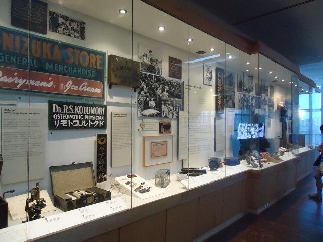 Japanese American National Museum em Los Angeles na Califórnia